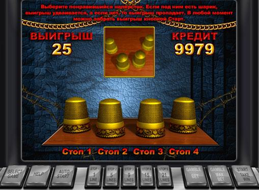 Comprar lotería en línea14024